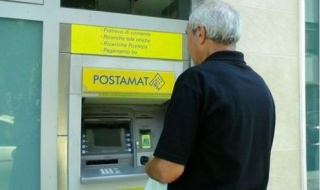 Bancomat thumb